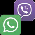 Мы теперь в WhatsApp и Viber!