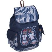 Рюкзак ArtSpace Freedom, 40*29*15 см, 1 отделение, 2 кармана