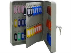 Шкаф для ключей KB-70.
