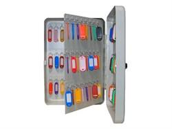 Шкаф для ключей KB-120.