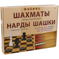Игра настольная - Шахматы, Шашки, Нарды - фото 7787