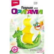 "Модульное оригами ""Ладья"""