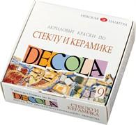 "Краски по стеклу и керамике""Декола"", 9 цветов, 20мл"