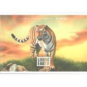 """Альбом для рисования 20л. А4 на скрепке """"Животные. Живая планета"""", блок 100 г/м2, обл. офсет"""