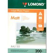 Бумага А4 для стр.принтеров LOMOND 200г/м2 (50л) мат.дв.