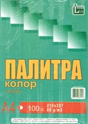 """Бумага цветная А4, 100 листов, """"Палитра колор"""" голубой, 80г/м2"""