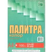 """Бумага цветная А4, 100 листов, """"Палитра колор"""" оранжевый, 80г/м2"""
