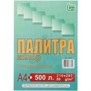 """Бумага цветная А4, 500 листов, """"Палитра колор"""" зелёный интенсив, 80г/м2"""