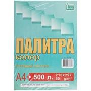 """Бумага цветная А4, 500 листов, """"Палитра колор"""" розовый пастель, 80г/м2"""
