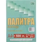 """Бумага цветная А4, 500 листов, """"Палитра колор"""" голубой пастель, 80г/м2"""