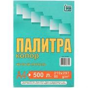 """Бумага цветная А4, 500 листов, """"Палитра колор"""" жёлтый пастель, 80г/м2"""