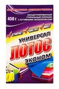 """Порошок стиральный """"Лотос эконом универсал"""", универсальный, 450г."""