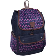 Рюкзак ArtSpace Freedom, 40*29*15 см, 1 отделение, 3 кармана