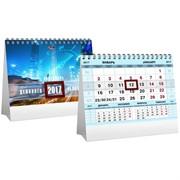 """Календарь-домик """"Делового человека"""", горизонт., на гребне с бегунком серебро, 2017 г."""